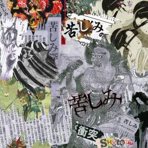 More madness with Kurushimi's Shōtotsu