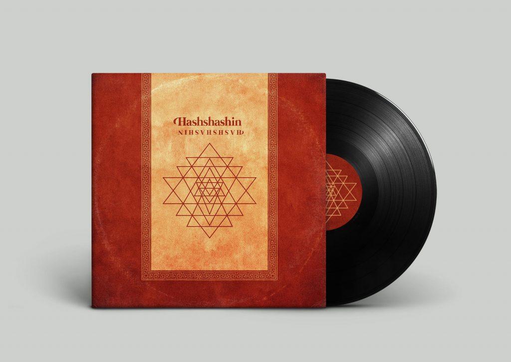 Hashshashin - nihsahshsaH vinyl (front)