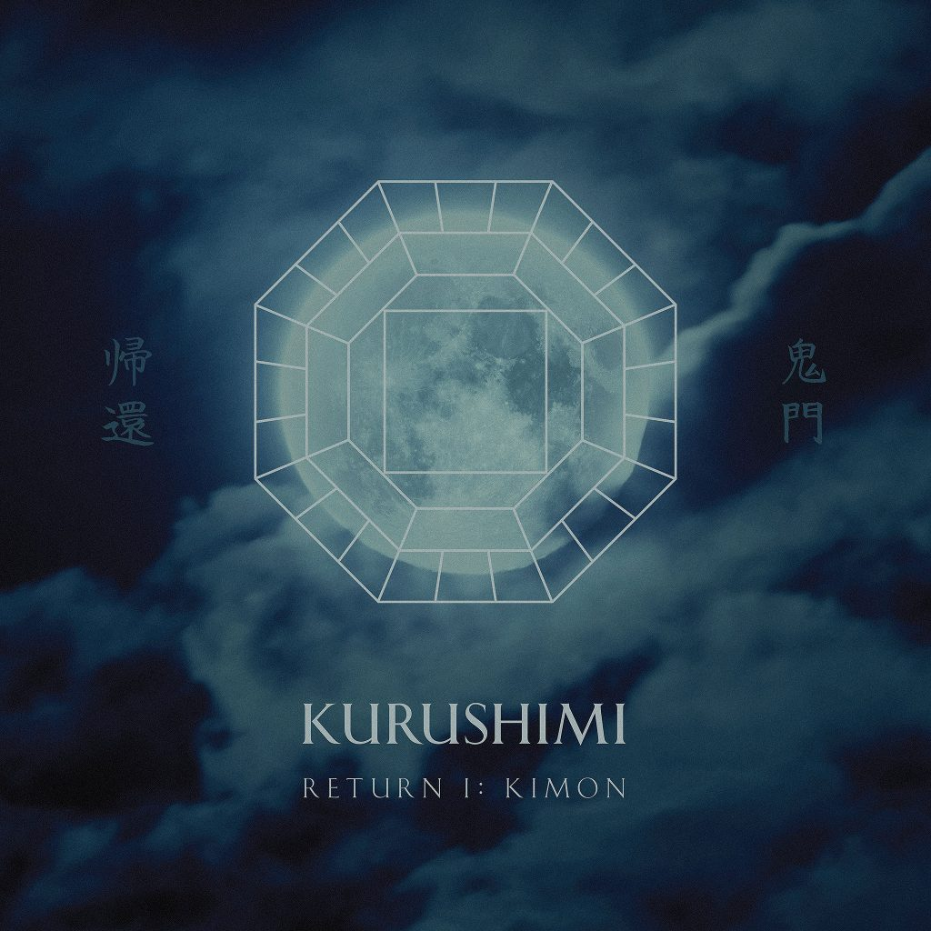 Kurushimi - Return: 1 - Kimon